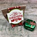 Christmas Traditions 1-2-3-4 Treat Holder